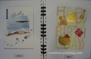 greetingcards4