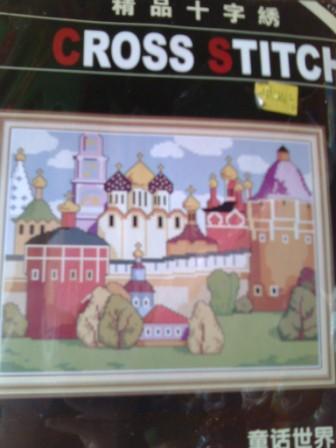cross-stitch-kits1