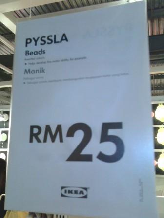IKEAPyssla