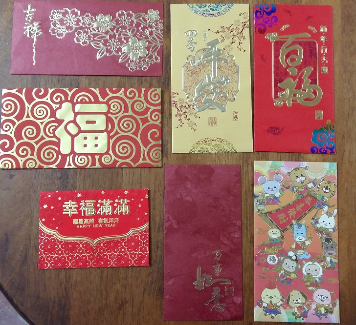 Creative ang pow packet designs